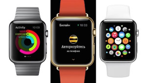 """Мой Билайн"" на Apple Watch"